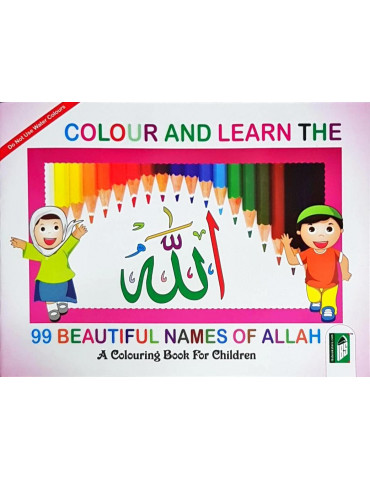 Colour and Learn the 99 Beautiful Names of Allah