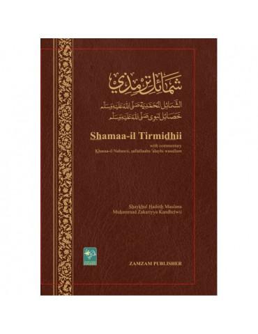 Shamaa'il  Tirmidhi