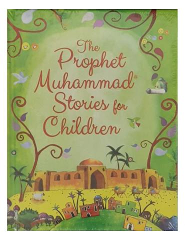 Prophet Muhammad Stories for Children