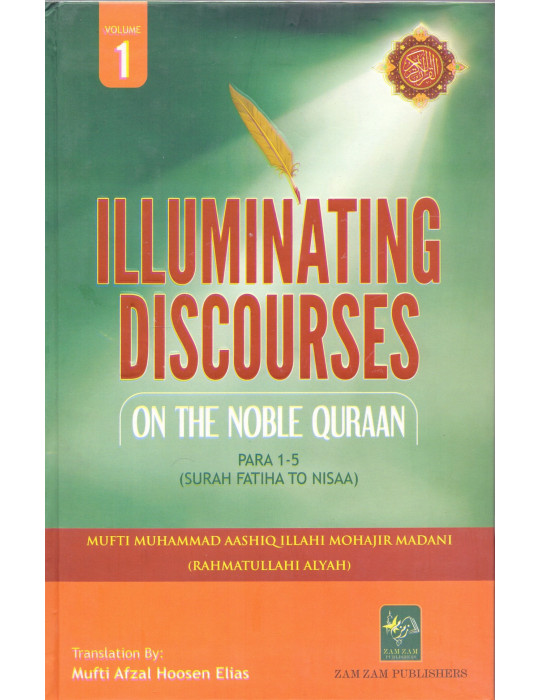 https://www.azharacademy.com/3928/illuminating-discourses-on-the-noble-quran-5-vol.jpg