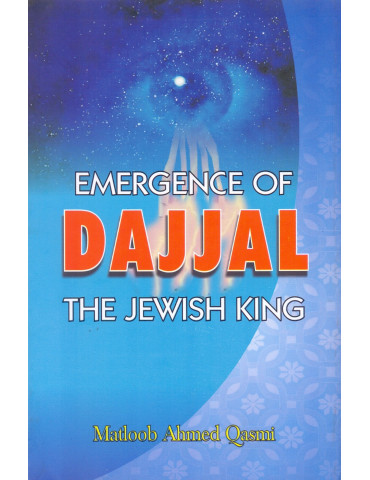 Emergence Of Dajjal