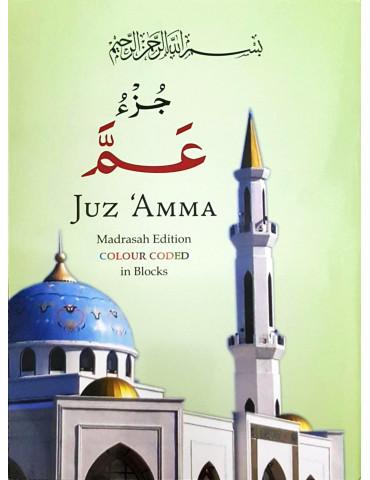 Juz 'Amma Block (With Colour Coded Tajweed Rules)