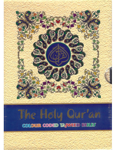 Colour Coded Quran with Colour Coded Manzils