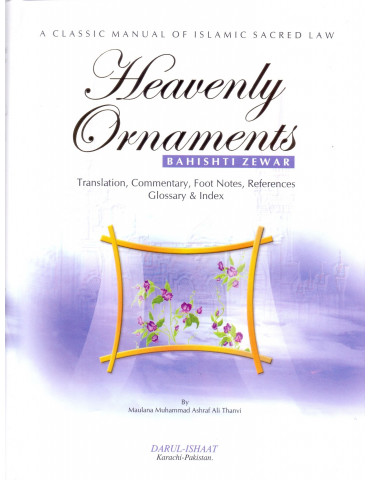 Heavenly Ornaments (Bahishti Zewar) DI Edition