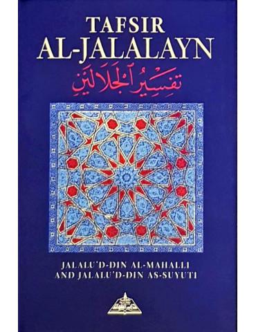 Tafsir al-Jalalayn (Quranic Exegesis)
