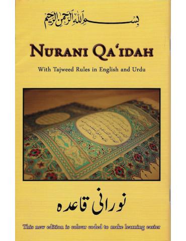 Nurani Qaidah (Colour Coded)