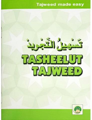 Tasheelut Tajweed (Tajweed Made Easy)