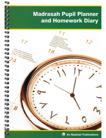 Madrasah Pupil Planner And Homework Diary