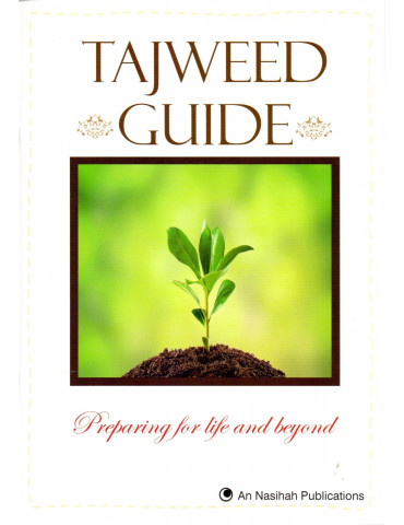 Tajweed Guide