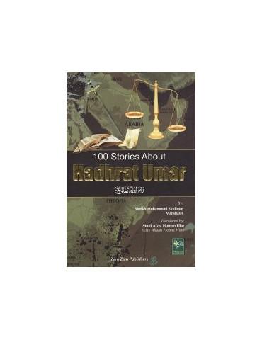 100 Stories About Hadhrat Umar