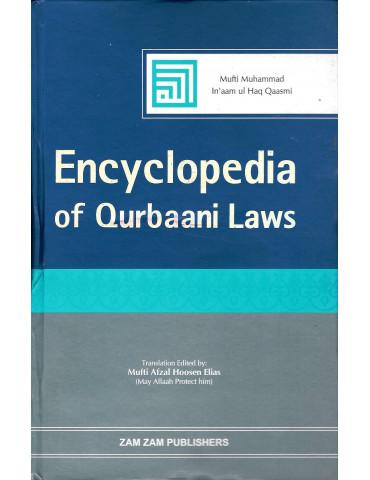 Encyclopedia of Qurbaani Laws