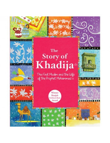 The Story of Khadija