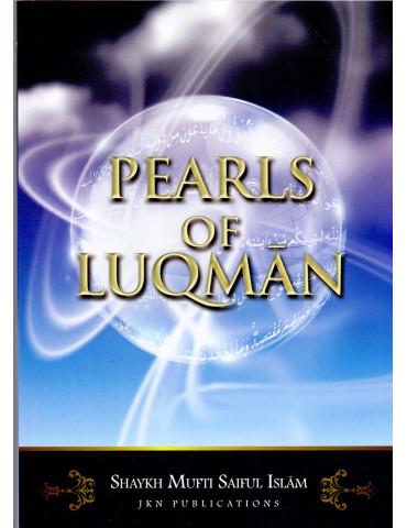 Pearls Of Luqman [Commentary of Surah Luqman]