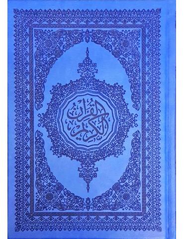 Quran In Uthmani Script (Large Size)