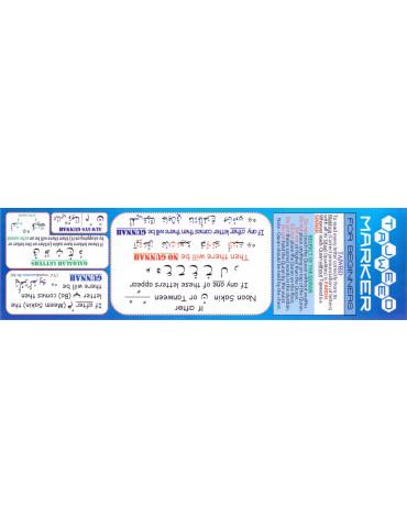 Tajweed Marker [For Beginners]