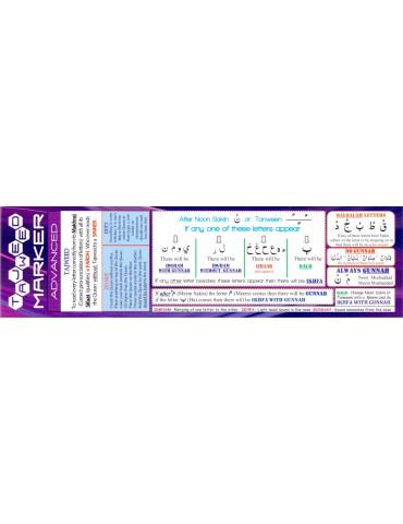 Tajweed Marker [Advanced]