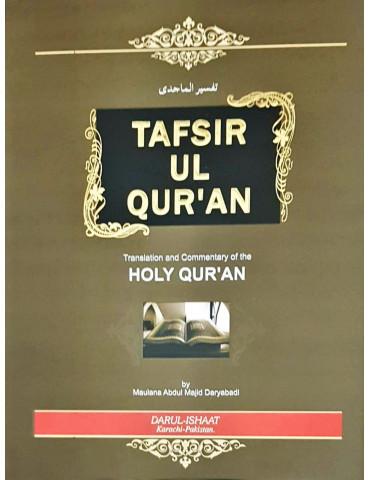 Tafsir ul Quran [Daryabadi] - 2 Volume Set