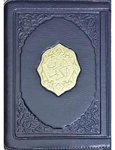 Large Quran In Uthmani Script [In Zipped Case]