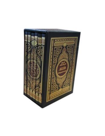 Uthmani Script Quran in 6 Parts (Handy Size)