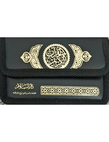 30 Parts Of The Quran [Small Size, Uthmani Script]