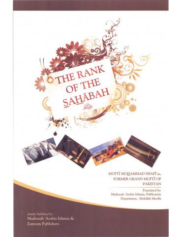 The Rank of The Sahabah