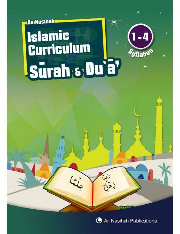 An Nasihah Islamic Curriculum Surah & Du'a 1-4