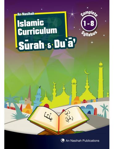 An Nasihah Islamic Curriculum Surah & Du'a 1-8
