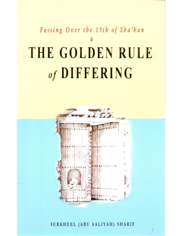 Fussing over the 15th of Sha'ban & The Golden Rule of Differing