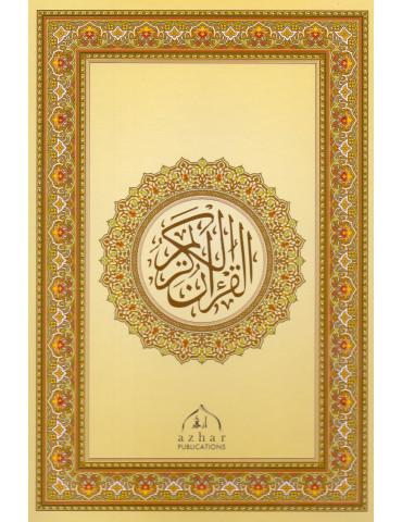 A4 Quran (Quarter Juz Per Page)