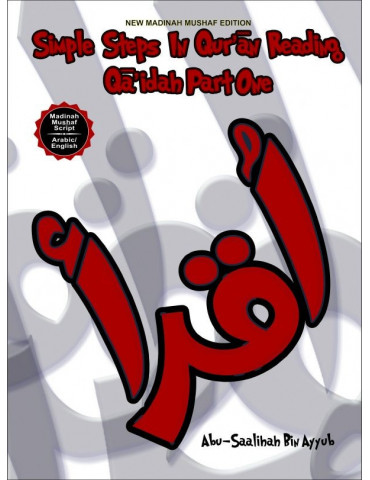Simple Steps In Qur'aan Reading Madinah Script