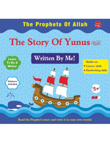 The Prophets of Allah - The Story of Yunus (AS)