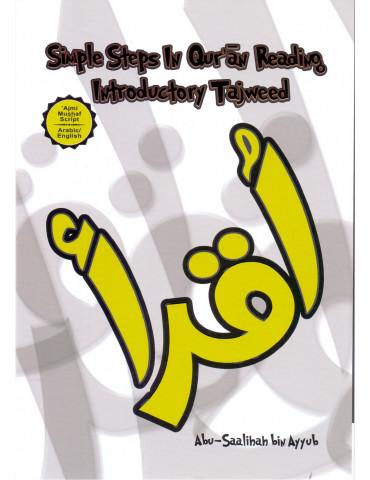 Simple Steps in Quran Reading - Introductory Tajweed