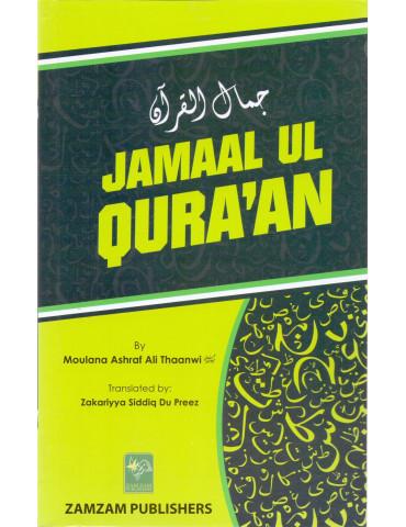 Jamaal Ul Qura'an