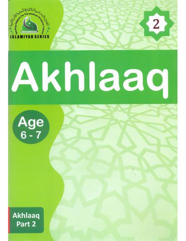 Akhlaq (Islamiyah Series)
