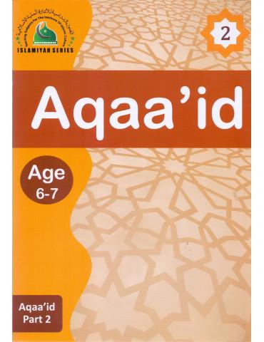 Aqaa'id (Islamiyah Series)