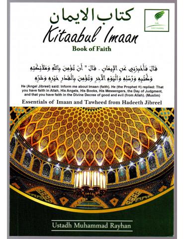 Kitaabul Imaan - Book of Faith