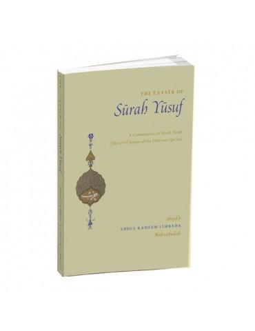 The Tafsir of Surah Yusuf