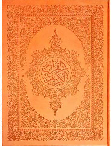 Quran In Uthmani Script (Extra Large)
