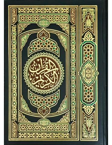 Uthmani Script Quran in 3 Parts (Medium Size)
