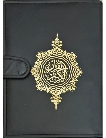 Large Quran In Uthmani Script [In Leather Case]