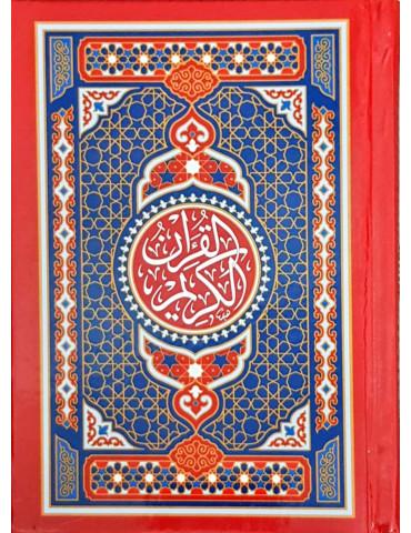 Quran In Uthmani Script (Small Size 2)