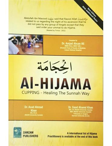 Al-Hijama (Cupping) - Healing the Sunnah Way