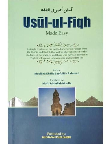 Usul-ul-Fiqh Made Easy