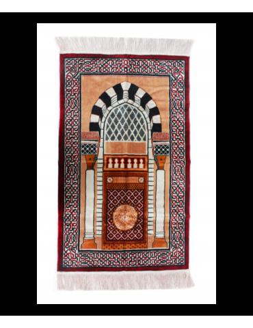 Al Haram Gate Prayer Mat