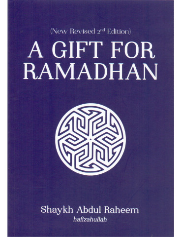A Gift For Ramadhan