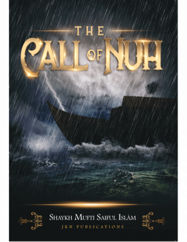 The Call of Nuh