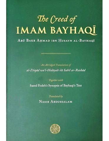 The Creed of Imam Bayhaqi