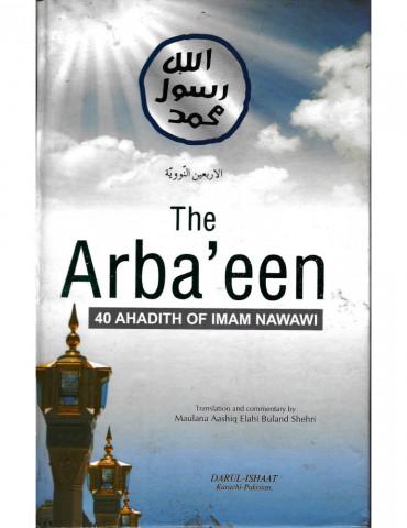 The Arba'een - 40 Hadith of Imam Nawawi
