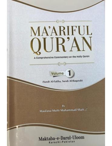 Ma'ariful Quran - Complete Set (8 Volumes)