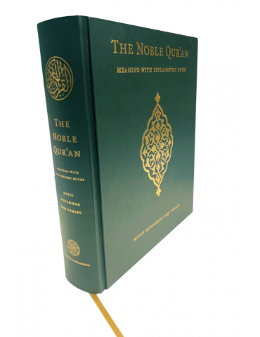 Standard Edition: The Noble Qur'an meaning with Explanatory Notes